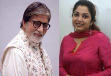 Amitabh Bachchan next Telugu film Ramya Krishna?