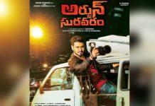 Arjun Suravaram gets new release date