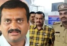 Bandla Ganesh arrested