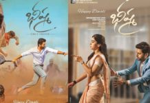 Bheeshma First Look: Nithiin tries to grab Rashmika Mandanna waist