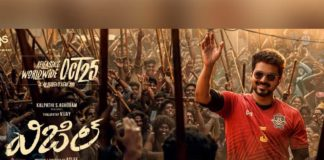 Bigil/ Whistle Movie Review