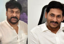 Chiranjeevi to Sye meeting with YS Jagan