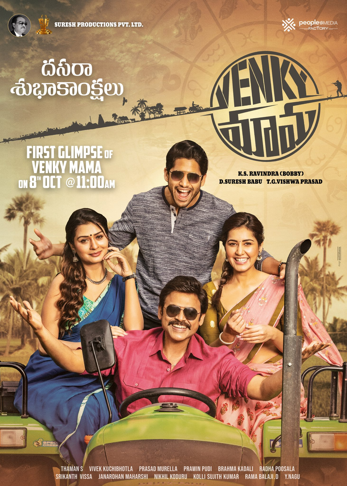 First Glimpse of Venky Mama getting Ready