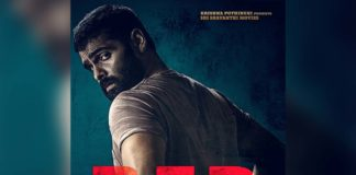 First Look of Ram Pothineni Red