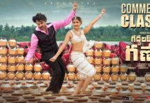 Gaddalakonda Ganesh closing collections