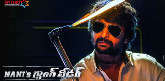 Gang Leader Closing Collections