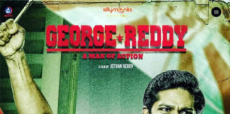 George Reddy Trailer becomes Talk of town