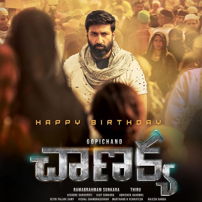 Gopichand Chanakya non-theatrical rights details