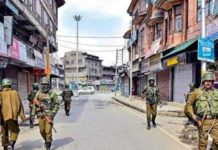 Hot news: Restrictions lifted for tourists in Jammu and Kashmir