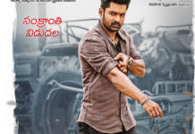 Kalyan Ram Entha Manchivadavuraa - A Remake or Freemake