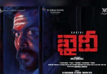 Khaidi Movie Preview
