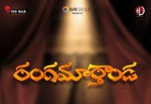 Krishna Vamsi announces RangaMarthanda