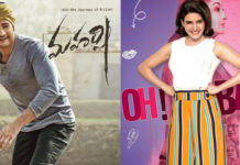 Maharshi and Oh Baby TRP