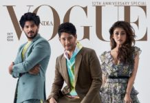 Mahesh Babu, Nayantara and Dulquer Salmaan in one frame