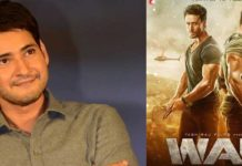 Mahesh Babu shows power! Replace War