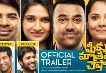 Meeku Matrame Cheptha Trailer Review