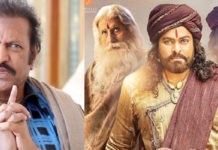 Mohan Babu comments on Sye Raa