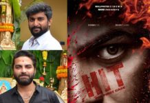 Nani & Vishwak Sen film Hit First Look