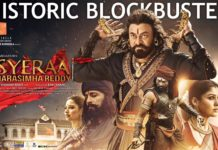 Sye Raa 5 Days AP/TS collections