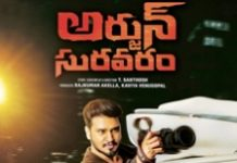 Nikhil Arjun Suravaram gets new release date