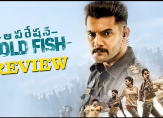 Operation Gold Fish Movie Review