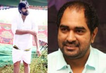 Pawan Kalyan & Krish Film launch date