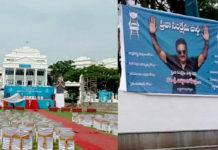 Pic LEAKED from Mahesh Babu Sarileru Neekevvaru set