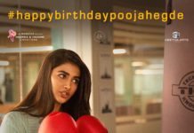 Pooja Hegde First Look From Ala Vaikunthapurramuloo