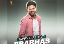 Prabhas Birthday Poster : Making fans Restless