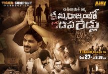 RGV's controversial film's trailer on 27th October