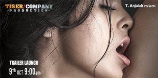 RGV's new film: A tribute to then Rangeela