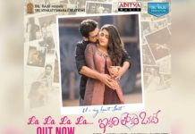 "Raj Tarun's ""IddariLokamOkate"" song released"