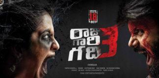 Raju Gari Gadhi 3 Review
