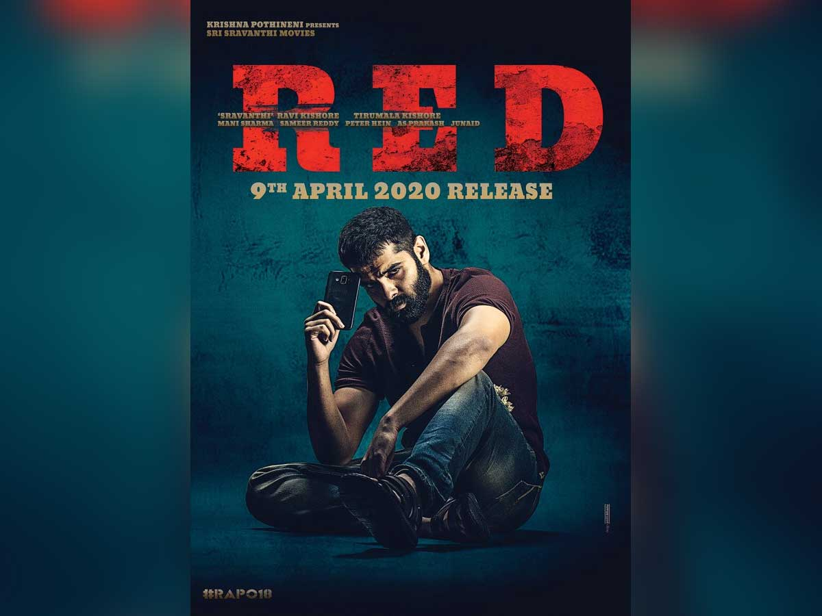 Ram Pothineni Foolproof Plan to Score a Big Red Hot