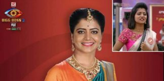 Reason for Shivajyoti's elimination from Bigg Boss