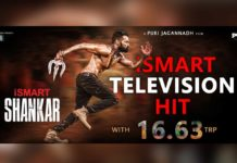 Shocking TRP for iSmart Shankar