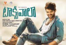 Surprise to see them going for Vijay Deverakonda Taxiwaala Remake
