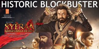 Sye Raa 11 days AP and TS collections