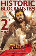 Sye Raa 8 days AP/TS collections