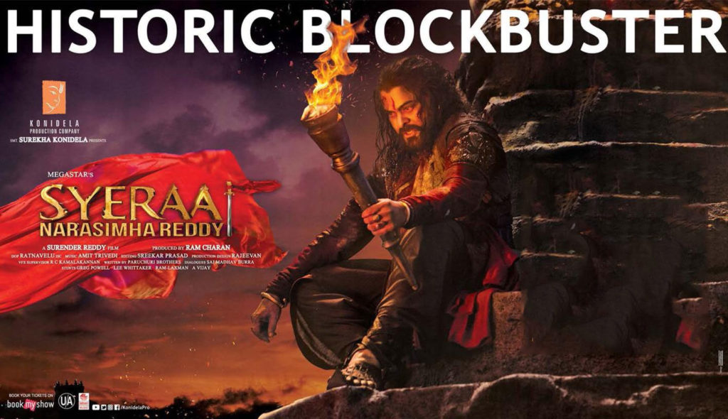 Sye Raa 14 days AP and TS collections