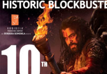 Sye Raa 10 days AP and TS collections