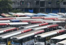 TSRTC bus strike: Government will take it as unauthorized and illegal