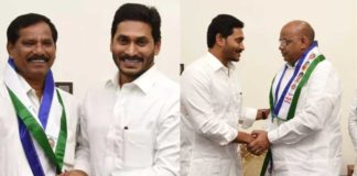 Two-senior-leaders-join-Jagan's-fleet