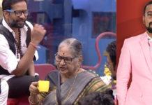 Varun Sandesh Grand Mother enters Bigg Boss 3 Telugu House