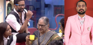 Varun Sandesh Grand Mother enters Bigg Boss 3 Telugu House