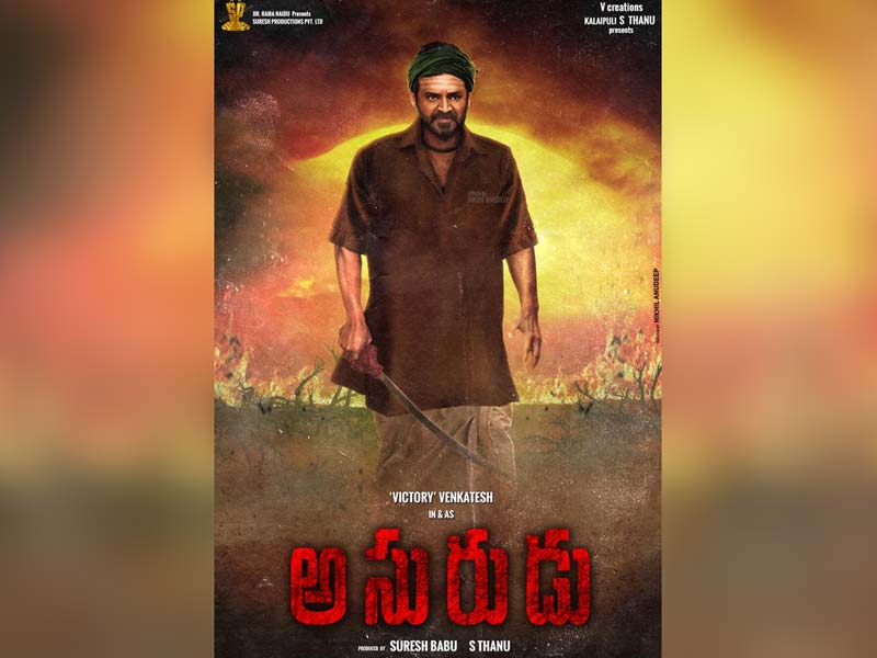 Venkatesh First look from Asuran remake