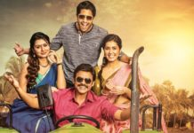 Venky Mama First Glimpse : Whistle worthy act by Venkatesh & Naga Chaitanya