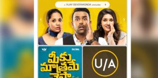 Vijay Deverakonda film Meeku Mathrame Cheptha Censor report