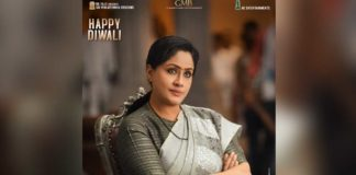 "Grand Royal look of VijayaShanti revealed from ""SariLeruNeekevvaru"""