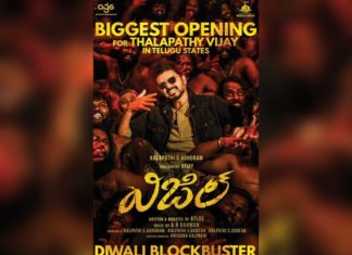 Whistle 2 Days AP/TS Box office Collections